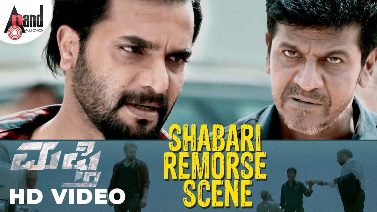 Mufti Movie Shabari Remorse Scene || Dr.Shivarajkumar || Sriimurali || Narthan.M || Ravi Basrur ||