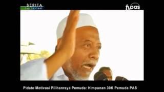 Tribute Allahyarham Ustaz Abu Bakar Chik