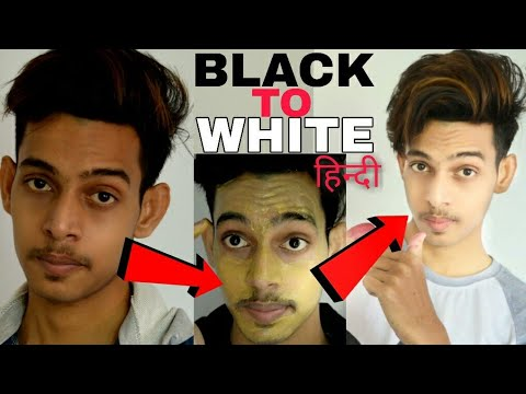 How To Get Fair Skin | HINDI | Black To Fair Skin Guarantee | Sayan