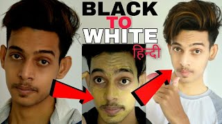How To Get Fair Skin   HINDI   Black To Fair Skin Guarantee   Sayan