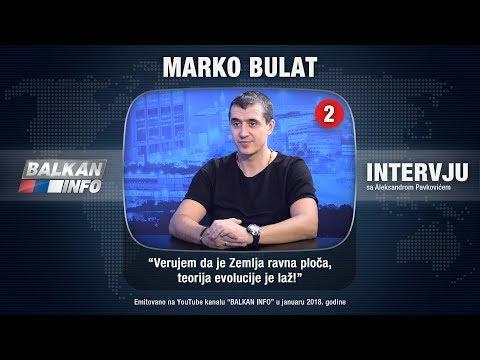 INTERVJU: Marko Bulat - Verujem da je Zemlja ravna ploča, teorija evolucije je laž! (30.01.2018)