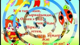 Туган кун с М.Ахметовым