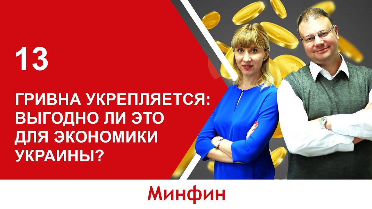 Казино онлайн Україна гривня