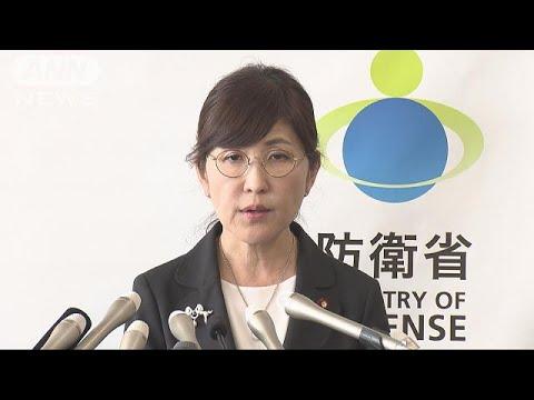 稲田防衛大臣の疑惑は解明されるのか?