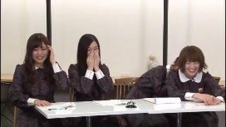 中田花奈がさゆりん不在のなか言ってはいけないことを(笑)