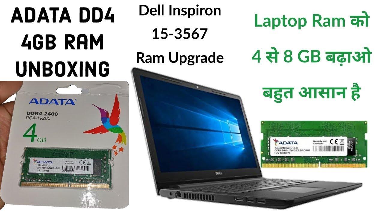 How To Upgrade Laptop RAM | Dell Inspiron 15-3567 Full Tutorials Hindi