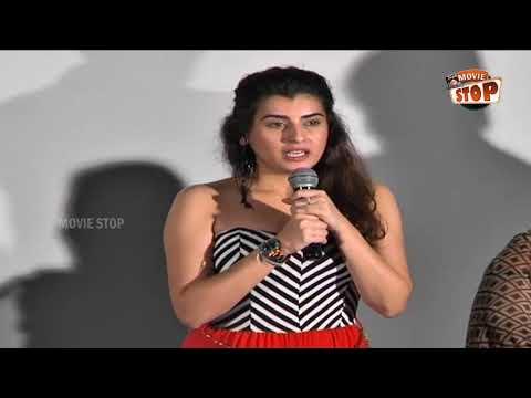 I Like This Way Short Film Press Meet || Archana Veda, Madhu Shalini, Siva Balaji || Movie Stop