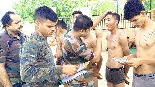 #indianarmybharti# army bharti medical test part 03, आर्मी मेडिकल टेस्ट