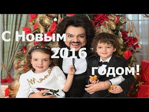 Фото детей ф. киркорова