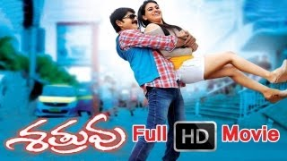 Shatruvu Full Length Telugu Movie.