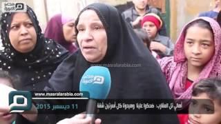 بالفيديو| أهالي تل العقارب بعد طردهم: الشقق للمتجوزين.. والمطلقات لأ!