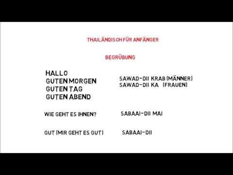 Thai Greetings Begrüßung Hallo Youtube