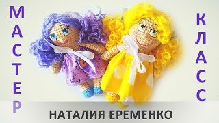 Как связать куколку крючком // мастер-класс toyfabric