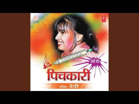 Holi Khele Raghuveera