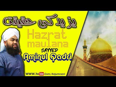 Zikr e Tajdar e Karbala Sayyed Aminul Qadri 7 Day