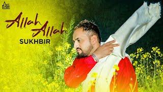 Allah Allah | ( Full HD) | Sukhbir | New Punjabi Songs 2019 | Latest Punjabi Songs 2019
