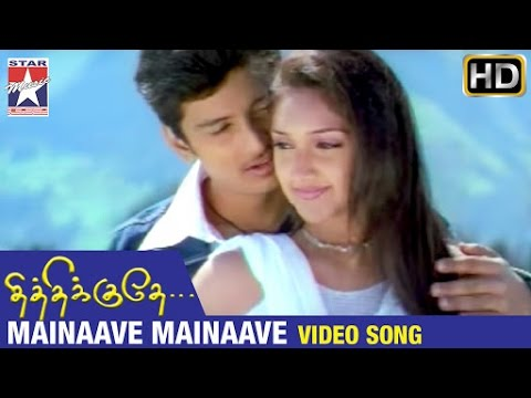 Mainaave Mainaave Song Lyrics From Thithikudhe