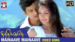 Mainaave Mainaave Video Song | Thithikudhe Tamil Movie | Jiiva | Sridevi | Vidyasagar