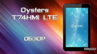 oysters T74HMi (МегаФон). Обзор