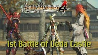 Samurai Warriors 4 [PS4] | Legend of the Sanada | 1st Battle of Ueda Castle