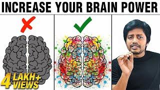 மூளை தாறுமாறாக வேலை செய்ய 8 பழக்கங்கள்   How to Increase Your Brain Power   Sha boo three   Rj Sha