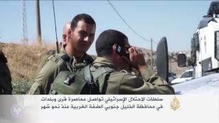 الاحتلال يعتقل العشرات بالخليل ويهدم 11 منزلا بقلنديا