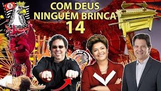 COM DEUS NINGUÉM BRINCA 14 thumbnail