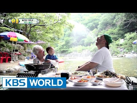 The Return of Superman | 슈퍼맨이 돌아왔다 - Ep.195 : A Midsummer Night's Honey [ENG/IND/2017.08.20]