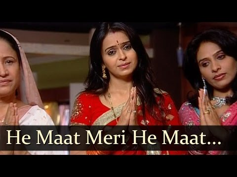 Hey Maat Meri Hey Maat Meri | Karm Aur Dharam Movie Songs | Anuradha Paudwal Bhajans