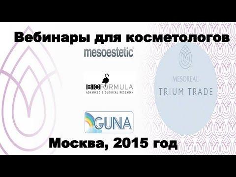 Ожирение у мужчин - Медицинская Клиника Профессора Калинченко