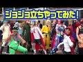 日本橋ストフェス2015【後編】妖怪ウォッチ、ジョジョの奇妙な冒険コスプレイヤー達…