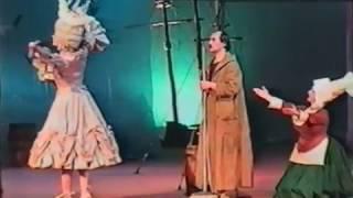 1996 — Плутни Скапена. 1 акт