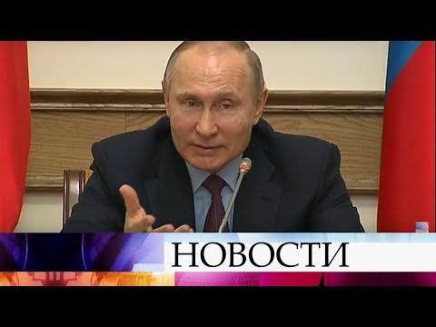 Владимир Путин в Дагестане встретился с представителями общественности республики. - Смотреть видео онлайн