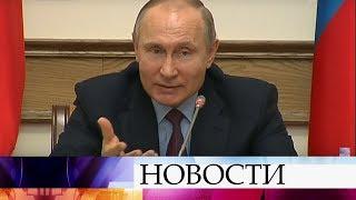 Владимир Путин в Дагестане встретился с представителями общественности республики.