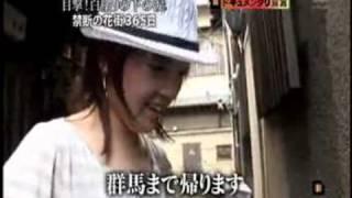Maiko Training 4/7
