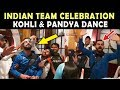Watch Virat Kohli & Team India's celebration after historic series win | Kohli, Pandya dance