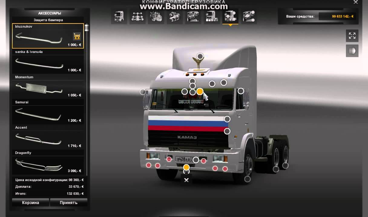 Euro Truck Simulator 2 - Buying my first truck - YouTube