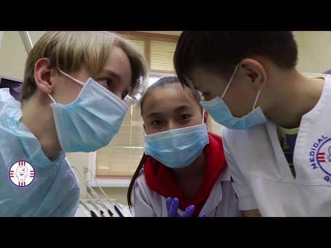 Профессия - стоматолог.  Квест для учеников актерского мастерства в стоматологии.