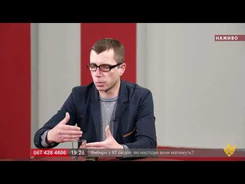 Про головне в деталях. Підсумки виборів у 87 окрузі. Р. Луцький. М. Дмитрик. З. Андрійович