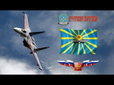 """Сенсация Су-30СМ управляемый штопор ✈️️ """"Русские витязи"""" 2017 высший одиночный пилотаж"""