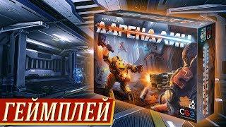 адреналин (Adrenaline) - геймплей на