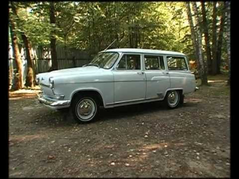 тест-драйв ГАЗ 22 «Волга»