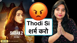 Sadak 2 Trailer REVIEW | Deeksha Sharma