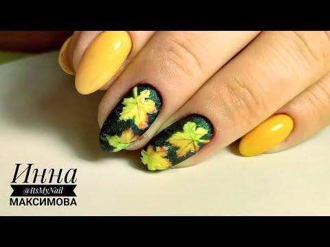 Как нарисовать листья на ногтях