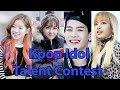 Kpop Idol Talent Contest | KNET