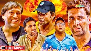 बॉलीवुड की सबसे बड़ी कॉमेडी मूवी (HD) -अक्षय कुमार - परेश रावल - हस हस कर पेट फूल जायगा - Bhagam Bhag