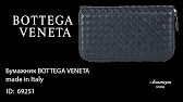 Discover the world of bottega veneta®. Discretion, quality, and unsurpassed craftsmanship a new standard of luxury since 1966.