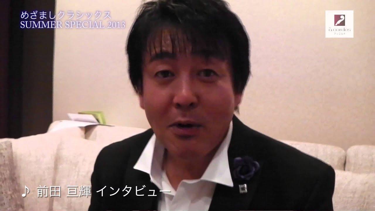 TUBE前田亙輝に薬疑惑が出る理由!逮捕された高知東生も含めた ...