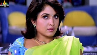 Ramya Krishna Best Scenes Back to Back | Vol 2 | Latest Telugu Movie Scenes | Sri Balaji Video