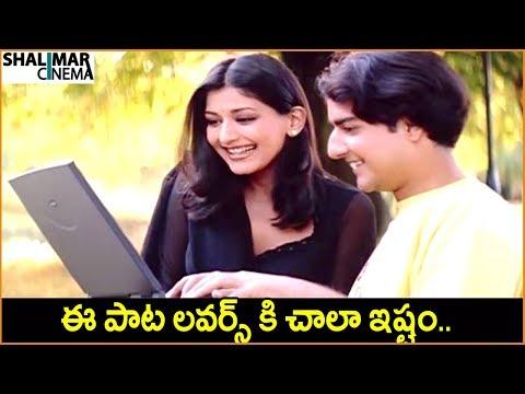 Sonali Bendre, Kunal Singh || Telugu Movie Songs || Best Video Songs || Shalimarcinema